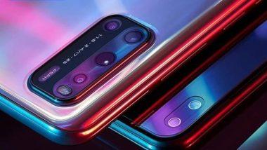 Vivo V19 Launch: वीवो के 64 मेगापिक्सल वाले स्मार्टफोन की आज भारत में लॉन्चिंग, जानें इस फोन की कीमत और खासियत