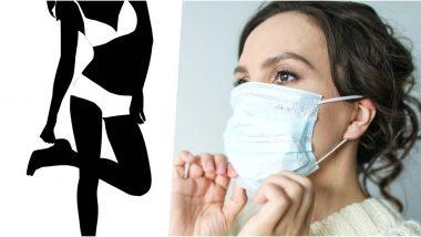 Panty as Mask: बिना मास्क यूक्रेन के पोस्ट ऑफिस पहुंची महिला को जब  दिखाया गया बाहर का रास्ता, तो कतार में खड़े लोगों के सामने अपनी पैंटी उतारकर उसने बना लिया Face Mask
