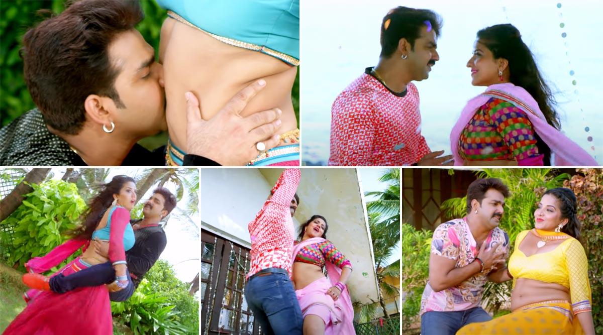 Bhojpuri Hot Song: मोनालिसा संग पवन सिंह का बोल्ड गाना 'कइसे में चुम्मा लियाईल बा' इंटरनेट पर रिकॉर्ड बनाने को बेकरार, जमकर देख रहें हैं लोगों