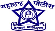 Maharashtra Police: पिछले 24 घंटे में COVID-19 के चपेट में आने से 3 पुलिसकर्मियों की मौत, कुल पॉजिटिव मामलों की संख्या बढ़कर 11,773 हुई