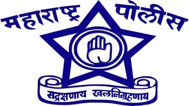 Coronavirus: महाराष्ट्र पुलिस में COVID-19 के चपेट में अबतक 8,232 कर्मचारी आए, 93 की मौत, 6,314 हुए रिकवर