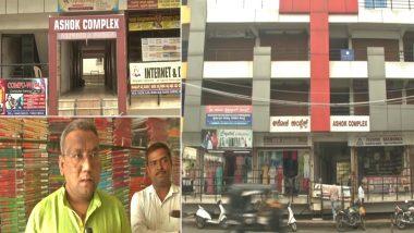 कोरोना संकट के बीच कर्नाटक में एक कमर्शियल कॉम्प्लेक्स के मालिक ने पेश की इंसानियत की मिसाल, 3 महीनों के लिए 65 दुकानों का किराया किया माफ