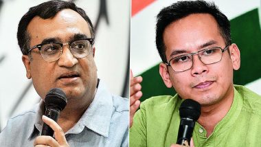 Manipur Political Crisis: मणिपुर में बीजेपी सरकार पर मंडरा रहे हैं खतरे के बादल, कांग्रेस पेश करेगी का दावा; अजय माकन और गौरव गोगोई इम्फाल के लिए रवाना