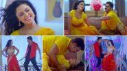 Bhojpuri Hot Song: बंगाली एक्ट्रेस मणि भट्टाचार्य के साथ पवन सिंह का ये भोजपुरी गाना है जबरदस्त हॉट, Bold Dance स्टेप देखकर रह जाएंगे दंग
