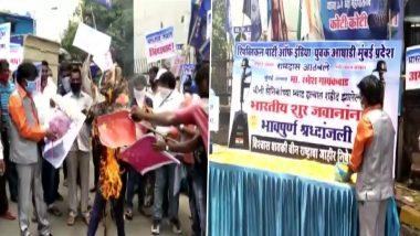India-China Face-Off in Ladakh: मुंबई में RPI के कार्यकर्ताओं ने चीन के राष्ट्रपति शी जिनपिंग का पुतला और चीनी झंडे जलाकर किए विरोध प्रर्दशन