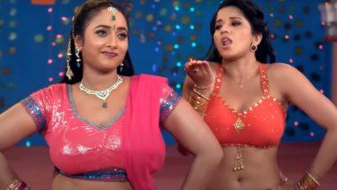 Hot Bhojpuri Video: भोजपुरी एक्ट्रेस मोनालिसा और रानी चटर्जी का डांस कम्पटीशन देखकर खेसारी लाल यादव भी हुए दंग, देखें हॉट वीडियो