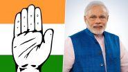 Congress Attacks Modi Govt: कांग्रेस का मोदी सरकार पर तंज, कहा-देश चलाने में 'अनफिट' लोग 'फिट इंडिया' का ज्ञान बांट रहे है