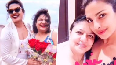 प्रियंका चोपड़ा ने मॉम मधु चोपड़ा के जन्मदिन पर शेयर किया ये प्यारभरा Video, मां के लिए कही दिल की बात