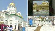 पंजाब सरकार ने दी 8 जून से धार्मिक स्थान खोलने की इजाजत, नियमों का करना होगा पालन