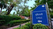 UPSC Exam 2020 New Date: यूपीएससी प्रीलिम्स की परीक्षा 4 अक्टूबर को होगी