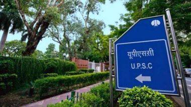 UPSC Exam 2020 New Date: यूपीएससी प्री की परीक्षा 4 अक्टूबर को होगी