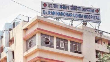 राममनोहर लोहिया अस्पताल पर लगा कोरोना टेस्ट रिपोर्ट देरी से देने का आरोप, दिल्ली सरकार ने केंद्रीय स्वास्थ्य मंत्री से की शिकायत