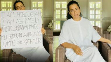 कश्मीर में सरपंच अजय पंडिता की हत्या से नाराज कंगना रनौत ने पीएम मोदी से लगाई ये गुहार, बॉलीवुड पर भी साधा निशाना