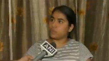 J-K: अजय पंडिता की हत्या पर बोली बेटी, आतंकी कायर हैं उन्होंने पीठ पीछे से किया हमला