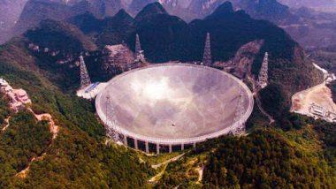 चीन की सरकार का बड़ा फैसला, सितंबर से शुरू करने जा रहा है एलियंस की तलाश, लेगा इस बड़े टेलिस्कोप की मदद
