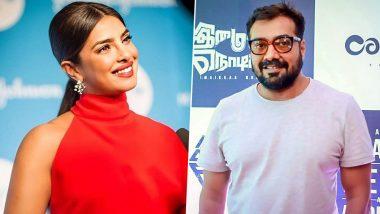 TIFF 2020: प्रियंका चोपड़ा-अनुराग कश्यप बने टोरंटो इंटरनेशनल फिल्म फेस्टिवल के ब्रैंड एंबेसडर, दुनिया के ये बड़े सेलिब्रिटीज होंगे साथ!