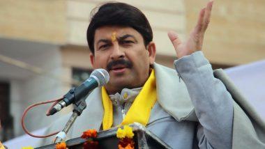 Manoj Tiwari Replaced by Adesh Kumar Gupta: दिल्ली बीजेपी अध्यक्ष रहते हुए मनोज तिवारी का विवादों से रहा है गहरा नाता, अब हुई छुट्टी