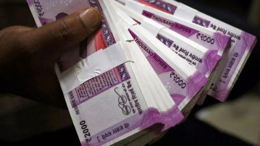 उत्तर प्रदेश: एक साथ 25 स्कूलों में पढ़ाकर टीचर ने कमाए 1 करोड़ रुपये