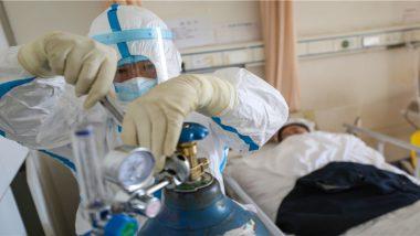 Maharashtra: नासिक के अस्पताल में ऑक्सीजन आपूर्ति बाधित होने से मरीजों की मौत के मामले में प्राथमिकी दर्ज