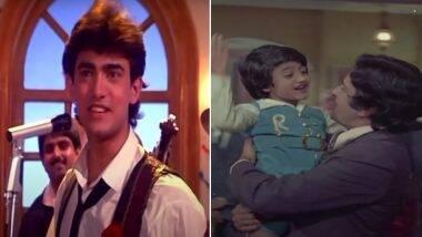 Father's Day 2020 Special Hindi Songs: पिता और बेटे के बीच की बॉन्डिंग बताते बॉलीवुड के इन 5 गानों को आप फादर्स डे पर कर सकते प्ले