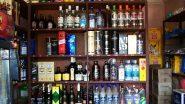 अब घर पर निर्धारित सीमा से अधिक शराब रखने के लिए एक्साइज डिपार्टमेंट से लाइसेंस लेना अनिवार्य, 51 हजार की गारंटी भी जरुरी