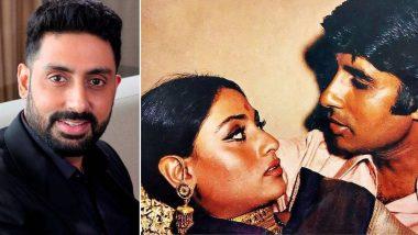 अमिताभ और जया बच्चन की 47वीं सालगिरह पर बेटे अभिषेक ने शेयर की अनदेखी फोटो