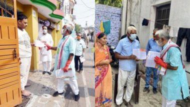 भारतीय जनता पार्टी ने शुरू किया परिवार संपर्क अभियान, स्वतंत्रदेव ने बांटे पीएम मोदी के पत्र