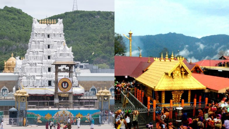 तिरुवनंतपुरम: Unlock-1 के तहत श्रद्धालुओं के लिए अगले सप्ताह से खुलेंगे सबरीमला और तिरुमला मंदिर के द्वार, दिशा-निर्देशकों का करना होगा पालन