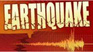 Earthquake in Mizoram: मिजोरम के चंफाई में भूकंप के झटकों से कांपी धरती, रिक्टर स्केल पर 4.6 मापी गई तीव्रता
