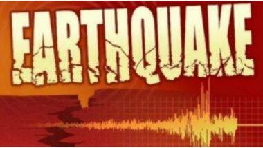 Earthquake in Ladakh: लद्दाख में भूकंप के झटके, रिक्टर स्केल पर 4.5 रही तीव्रता- कारगिल से 200 किमी उत्तर-पश्चिम में था केंद्र