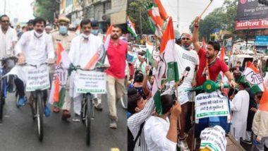 बिहार में पेट्रोल और डीजल की बढ़ती कीमत के विरोध में सड़क पर उतरी कांग्रेस, साइकिल चलाकर जताया विरोध प्रदर्शन