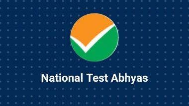 National Test Abhyas App: छात्रों के बीच हिट हुआ 'नेशनल टेस्ट अभ्यास ऐप', 10 लाख ने दिया JEE, NEET प्रैक्टिस टेस्ट