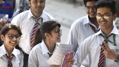 CBSE 10th Result 2021: केंद्रीय विद्यालयों के सभी छात्र हुए सफल तो विदेशी छात्रों का रिजल्ट भी 99.92% रहा, जानें अन्य शहरों के कैसे रहें नतीजे