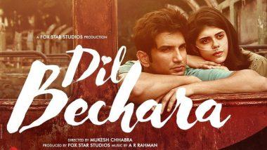 सुशांत सिंह राजपूत की फिल्म 'दिल बेचारा' के ट्रेलर का फैंस को बेसब्री से है इंतजार, ट्विटर पर ट्रेंड कराया #DilBecharaTrailer