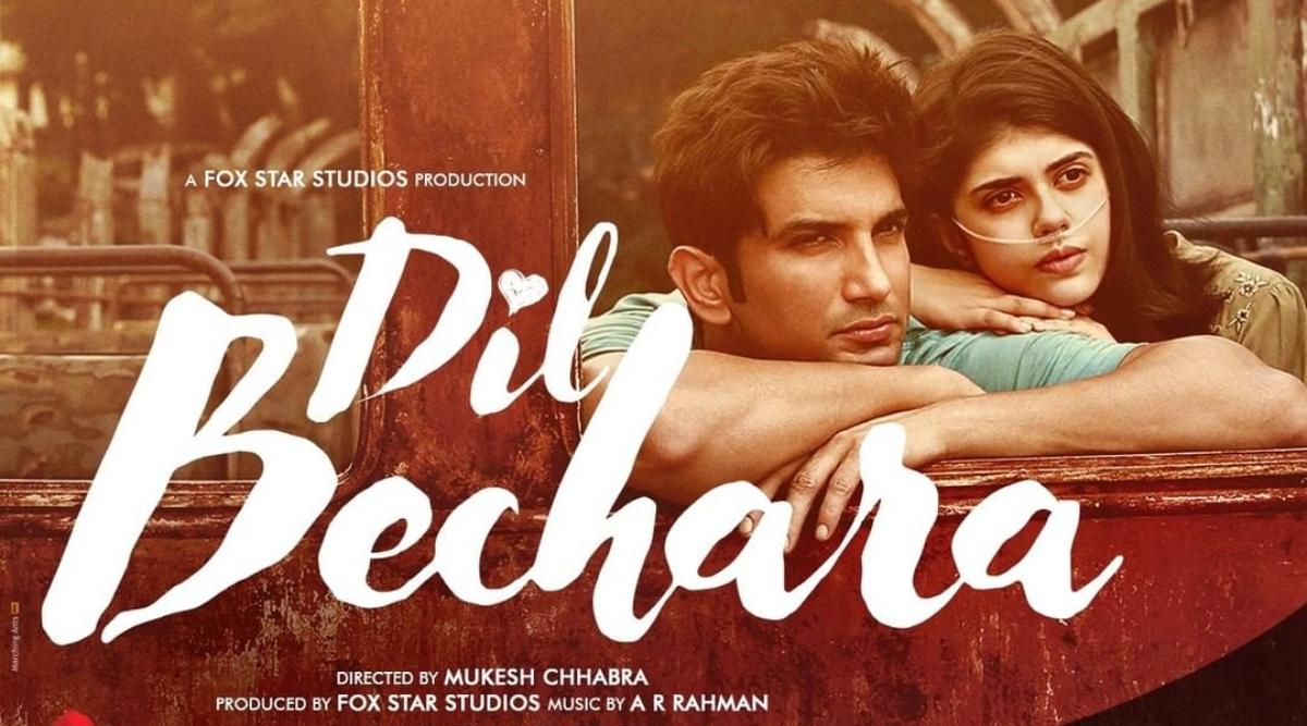 सुशांत सिंह राजपूत की आखिरी फिल्म 'Dil Bechara' 24 जुलाई को OTT प्लेटफॉर्म पर होगी रिलीज, फ्री में देख पाएंगे यूजर्स