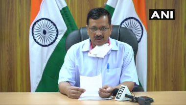 दिल्ली के सरकारी और निजी अस्पतालों में राष्ट्रीय राजधानी के लोग ही इलाज करा सकेंगे: CM अरविंद केजरीवाल