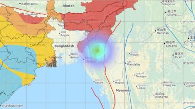 मिजोरम में 2 दिनों में चौथी बार भूकंप के झटके किए गए महसूस, रिक्टर पैमाने पर 4.1 तीव्रता दर्ज