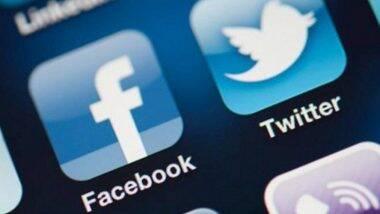 Facebook, Twitter और Instagram के शेयरों में गिरावट, Unilever द्वारा अमेरिका में Ben & Jerry's आइस्क्रीम और डव के विज्ञापनों पर रोक का दिखा असर