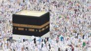 Umrah 2021: उमरा पर जाने के लिए आज से वीजा मिलना शुरू