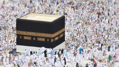 Haj 2021 Cancelled: कोरोना महामारी के चलते हज के लिए सभी आवेदन रद्द