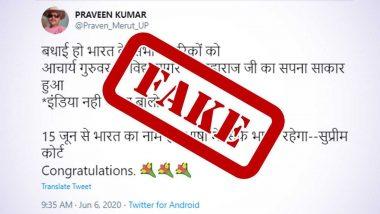 Fact Check: 15 जून से हमारे देश का नाम प्रत्येक भाषा मे केवल भारत ही रहेगा? वायरल मैसेज और ट्विटर पर हो रहे फेक खबर की जानें सच्च्चाई