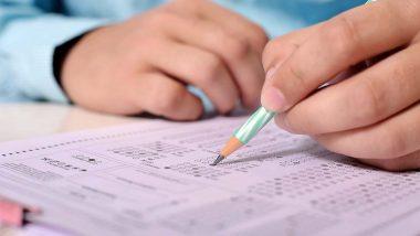 Uttar Pradesh की अभ्युदय योजना से छात्रों को UPSC, JEE परीक्षा पास करने में मिलेगी मदद