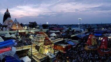 Rath Yatra Puri 2020: जगन्नाथ रथयात्रा के चलते आज  रात 9 बजे से बुधवार 2 बजे तक ओडिशा का पुरी जिला पूरी तरह से रहेगा बंद