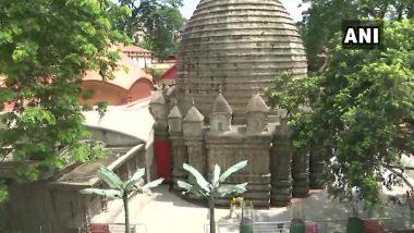 असम: आम भक्तों के लिए 30 जून से खुलेगा कामाख्या मंदिर, कोरोना संकट के चलते इस साल रद्द किया गया अंबुबाची मेला