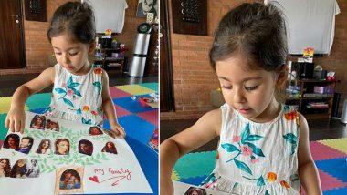 सोहा अली खान की बेटी इनाया ने बनाया 'Pataudi Family Tree' करीना कपूर ने सोशल मीडिया पर शेयर की क्यूट फोटो