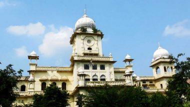 उत्तर प्रदेश: फीस माफी और परीक्षा निरस्त करने को लेकर छात्रों का प्रदर्शन, प्रशासन के खिलाफ जमकर की नारेबाजी