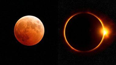 Chandra & Surya Grahan June 2020: साल का दूसरा चंद्र ग्रहण कल, 21 जून को लगेगा का इस वर्ष का पहला सूर्य ग्रहण, जानें इससे जुड़ी खास बातें