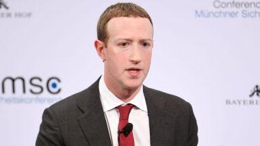 Death of George Floyd: फेसबुक के सीईओ मार्क जुकरबर्ग ने कहा- ब्लैक लाइव्स मैटर, नस्लीय भेदभाव को संबोधित करेंगे