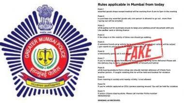Fact Check: महाराष्ट्र सरकार द्वारा जारी कोविड-19 गाइडलाइन्स को लेकर फेक मैसेज वायरल, मुंबई पुलिस ने की किसी भी जानकारी के लिए 100 डायल करने की अपील