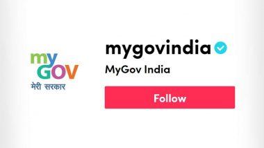 MyGovIndia TikTok Account: चाइनीज ऐप टिकटॉक पर भारत सरकार के नाम से मौजूद फर्जी अकाउंट के झांसे में न आएं, यहां देखें ऑफिशियल प्रोफाइल लिंक